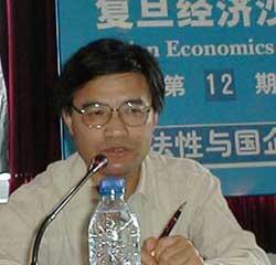 复旦经济沙龙第12期:合法性与国企改革