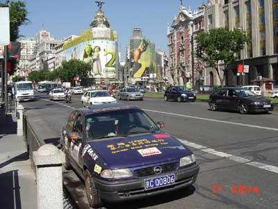 李峰单人单车环球旅行--西班牙首都马德里