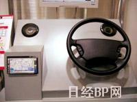 可检测司机嗑睡前兆的方向盘传感器(图)