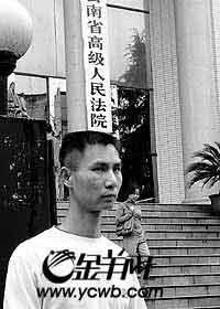 """""""孙万刚冤案""""平反 8年冤狱换来16万国家赔偿"""