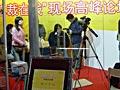 搜狐总裁在线高峰论坛现场