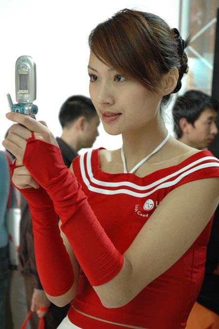 搜狐网友宋迎春:LG超靓丽模特
