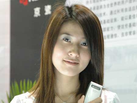 搜狐网友大帅:这是我的谁也别抢
