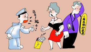 高校教师与按摩女一夜风流 怕露馅屡遭对方敲诈 qq99.9900