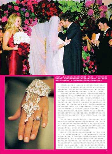 图文:布兰妮和凯文-一场突如其来的秘密婚礼-2