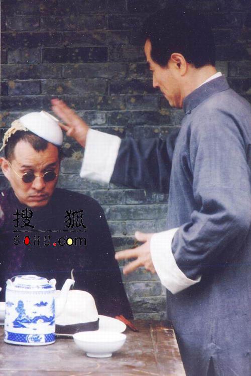 图:《野火春风斗古城》精彩剧照-08