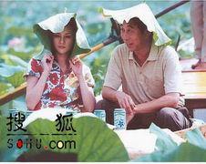 电视剧《心急吃不了热豆腐》