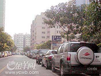 """广州下月停车""""分段""""收费? 新标准15日起实施"""