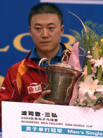 图文:世界杯乒乓球赛马琳夺得男单冠