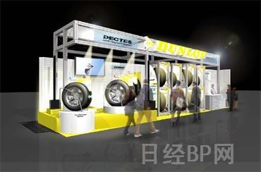 东京展出邓禄普低燃耗及超扁平宽面单轮胎