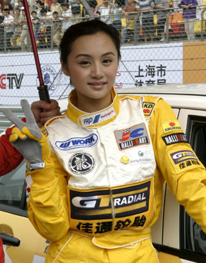 美女赛车手--曹颖
