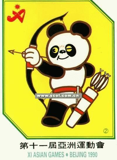 福建举荐中国虎……备受瞩目的2008年北京奥运会吉祥物的设计征集活动图片