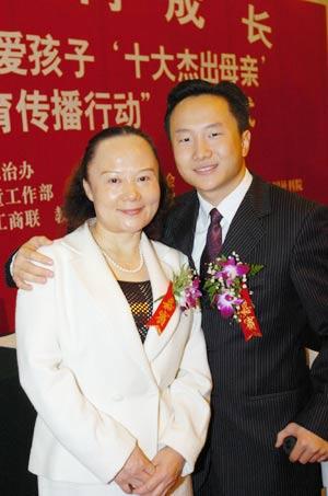 录取的第一位中国大陆留学生.