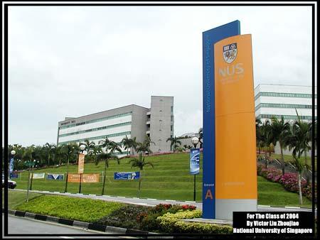 新加坡国家大学