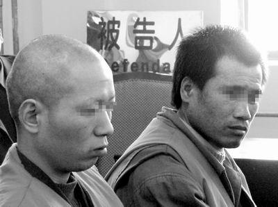 西安宝马彩票案两制假人受审 称只是恶作剧(图)