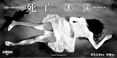 广电总局严打双版港片