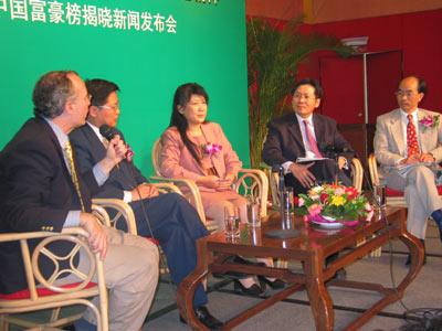 图:福布斯2004中国富豪榜发布会嘉宾