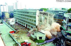 亚洲第一泥石流模拟爆破意外 112户居民难回家