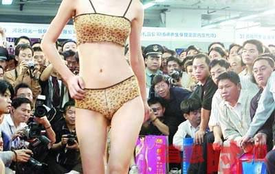 亚洲女性交图_民间5个性交秘决决定你生男生女图