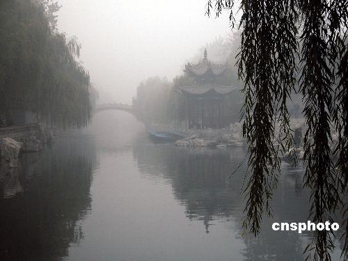 浓雾绘制 水墨江南