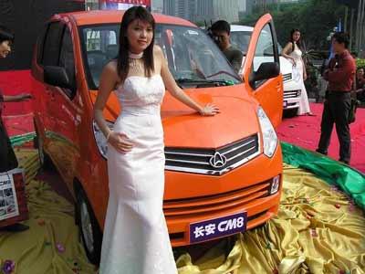 长安CM8广州上市 售价5.98-6.98万元(图)