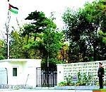 巴驻华使馆筹备追悼仪式