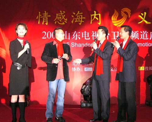 图文:山东卫视举办2005年广告经营推介会-24