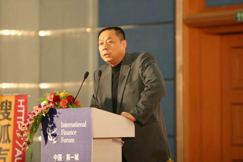 中国社科院待遇研究中心王松奇副主任小学宿州金融教授