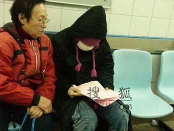 """李湘谈""""周彦宏事件"""":我的爱情在接受考验"""