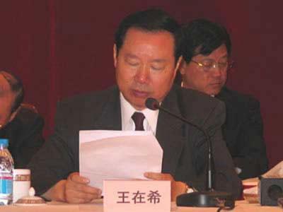 国台办:未来几年是台湾局势发展关键和高危期