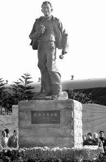 图文:彭加木公园开放