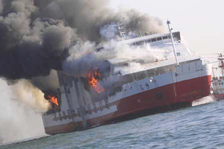 船舶碰撞 ppt 素材
