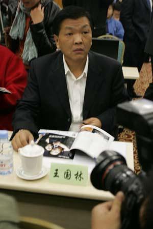 图文:中国足球体制改革理论研讨会-王国林在会场