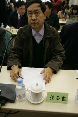 图文:中国足球体制改革理论研讨会-汪玉凯在会场