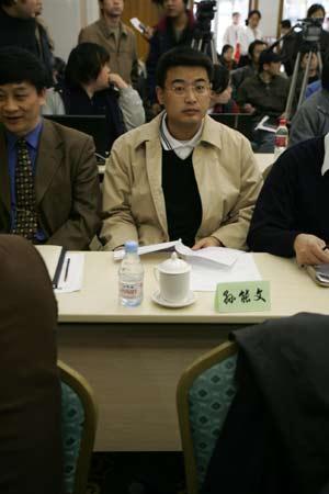 图文:中国足球体制改革理论研讨会-孙能文在会场