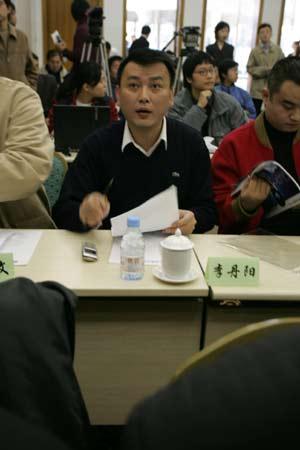 图文:中国足球体制改革理论研讨会-李丹阳在会场