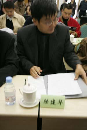 图文:中国足球体制改革理论研讨会-陆建华在现场