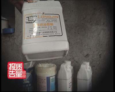 《每周质量报告》:炒锅里下药(图)