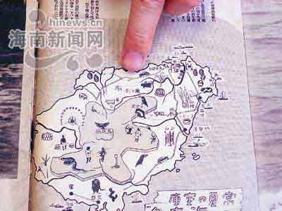 """题目为""""海南岛———常夏的宝库""""的海南岛地图"""