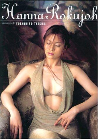 我和姐姐全裸出镜_东大明星六条华首次挑战全裸出镜 摆出性感瑜伽美姿