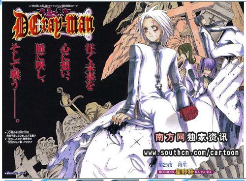 在武井宏之先生的《通灵王》草草完结,岸本齐史的《火影忍者》宣布