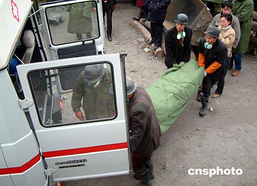 图:河北沙河矿难搜救工作结束