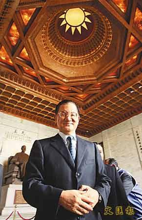 国民党庆祝建党110周年 向孙中山先生献花(组图)