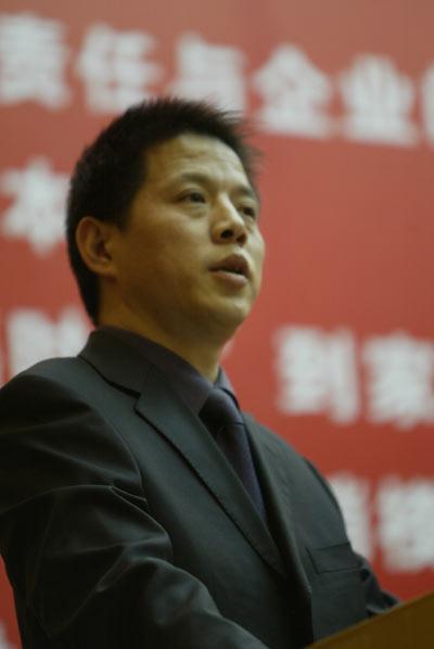 图 中国中小企业促进会王博发表演讲