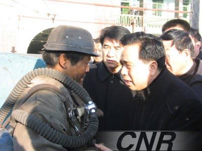 图文:陕西省委书记了解井下情况研究抢救方案