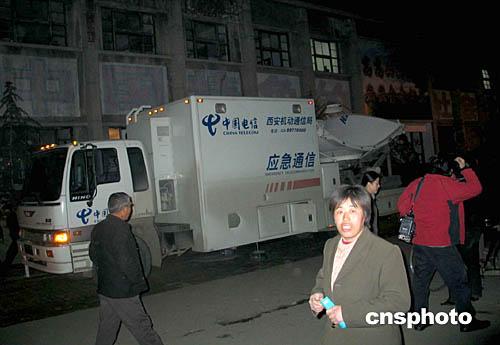 应急通信车抵陕西陈家山煤矿以保证救险工作(图)