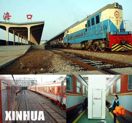 新闻频道 国内新闻          当日,粤海铁路跨海演练在海口火车站和