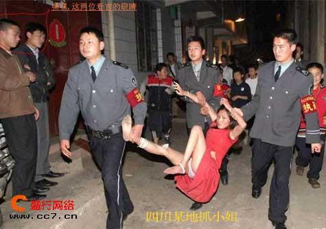 46视觉:年度中国社会百态摄影纪实