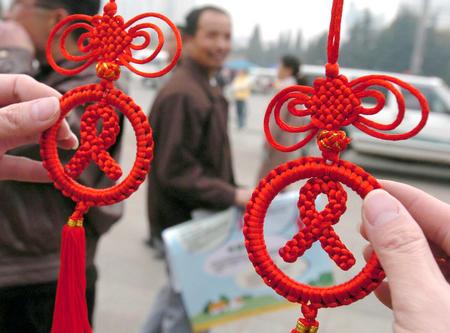 飘扬 的红丝带 2图片