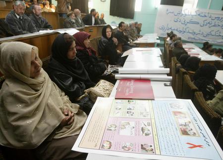 图文:阿富汗举行防治艾滋病论坛(3)